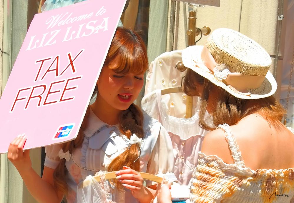 Alles steuerfrei | Japan | 2015