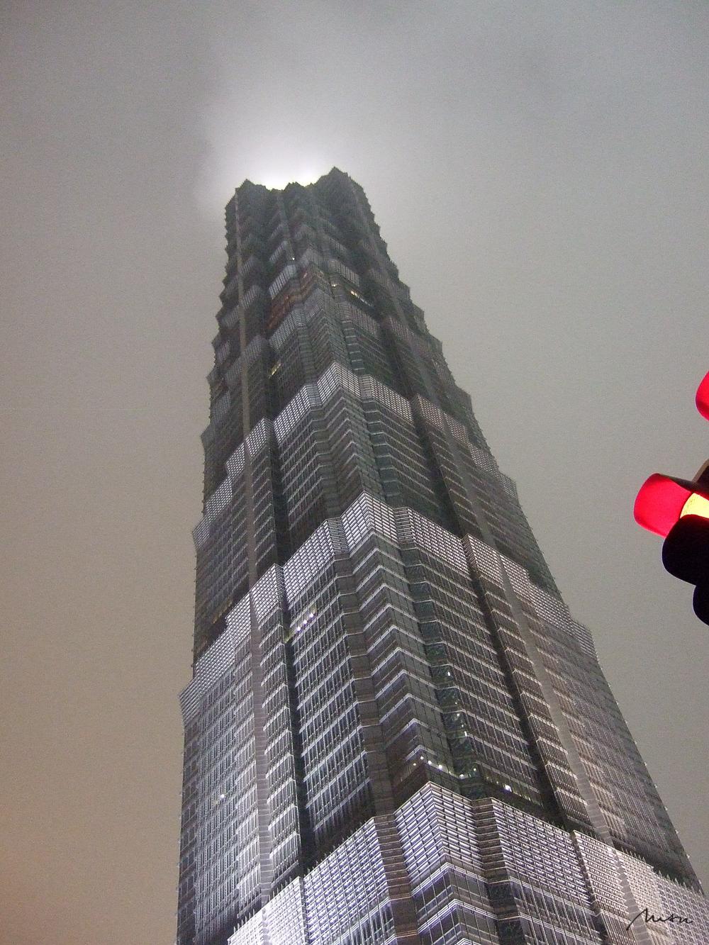 Die Ampel zeigt rot | China | 2013