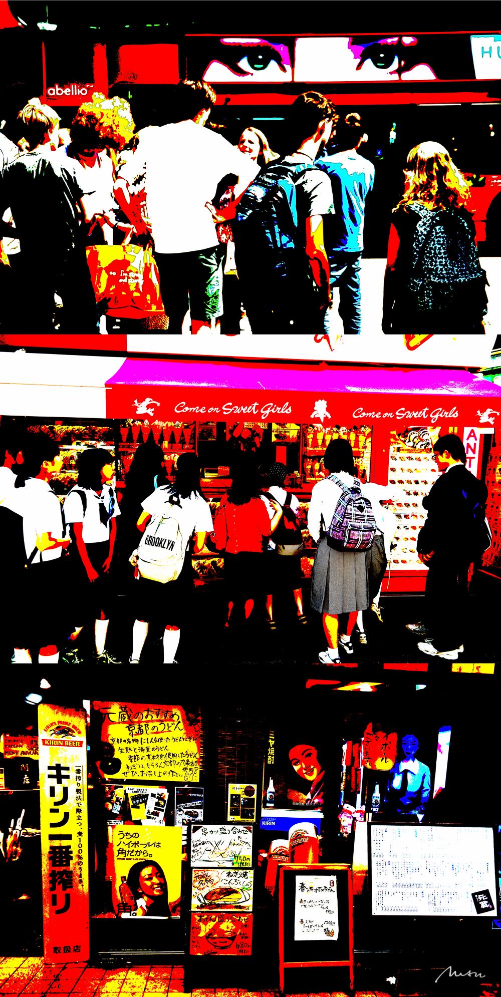 Sweet People   Großbritannien und Japan   2015
