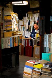 Verloren im Wissen | Japan | 2015